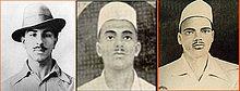 Bhagat Singh Sukh Dev Raj Guru.jpg