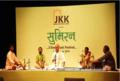 Bhagvatiprasad performing at JKK, Jaipur 2019.png