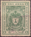 Bhopal Stage Postage and Revenue - 1 anna.png
