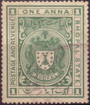 Sultan Shah Jahan, Begum of Bhopal - Image: Bhopal Stage Postage and Revenue 1 anna