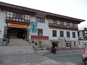 Postage stamps and postal history of Bhutan - General Post Office in the Bhutanese capital Thimphu