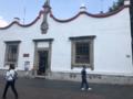 Biblioteca Pública Ignacio Ramírez.png