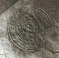 Bieraście, Pahonia. Берасьце, Пагоня (1662).jpg