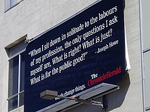 The Chronicle Herald - Billboard on the former Herald Building in downtown Halifax, 2007