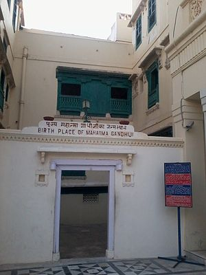 Porbandar - Birthplace of Gandhi