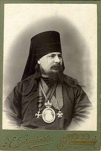Bishop Evsevy.jpg