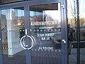 Blenheim Baptist Church 8 March 2010 entrance.jpg