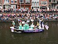 Boat 45 Make America Gay Again, Canal Parade Amsterdam 2017 foto 3.JPG