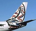 Boeing 737-236-Adv, British Airways AN1629614 (cropped).jpg