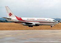 7T-VJB - A332 - Air Algerie
