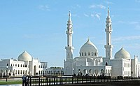 Bolgar mosque.jpeg