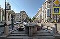 Bolshaya Konushennaya Street 01.jpg