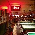 Booche's cue sports tables.jpg