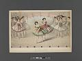 Boxing Day for dancers (NYPL b19759045-5660705).tiff