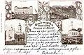 Brčko - razglednica iz 19. vijeka.jpg