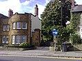 Brackley Lodge Mews (Entrance) - geograph.org.uk - 1013233.jpg