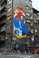 Branko Miljkovic mural.jpg