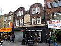Brick Lane Coffee, Shoreditch, E1 (3342826042).jpg