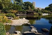 Brooklyn Botanic Garden New York October 2016 001.jpg