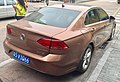 Brown Volkswagen Lamando (rear).jpg