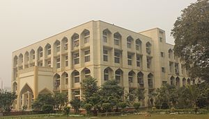 Jamia Millia Islamia - A view of the Faculty of Humanities and Languages building