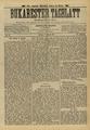 Bukarester Tagblatt 1891-02-17, nr. 036.pdf