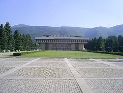 Bulgarian National Museum of History.jpg