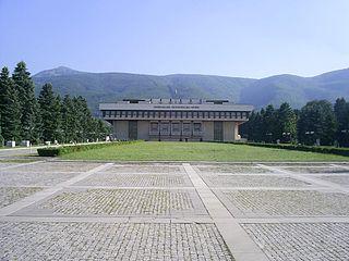 Bulgarian National Museum of History