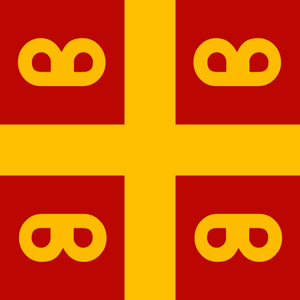 Byzantine imperial flag, 14th century, square according to portolan charts.png