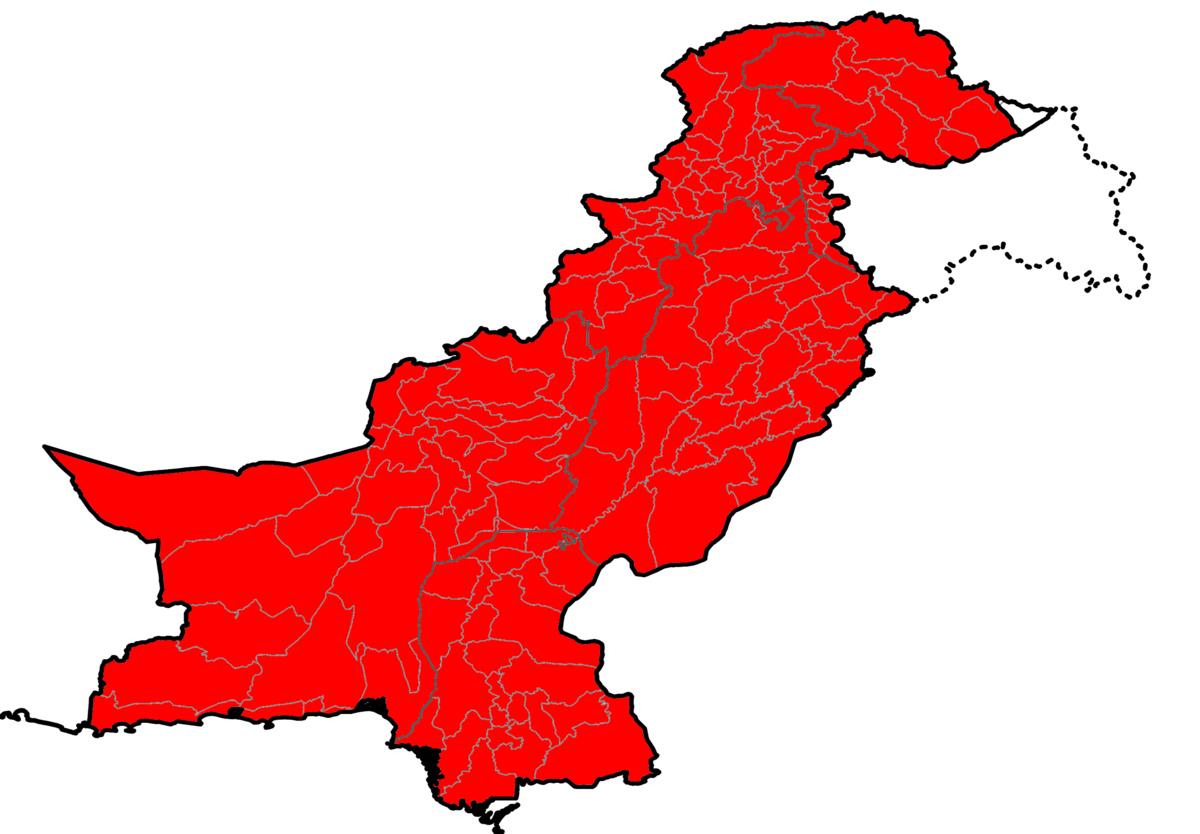 Coronavirus First Case In China: 2020 Coronavirus Pandemic In Pakistan
