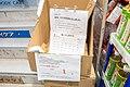 COVID-19 Panic Buying (50114273658).jpg