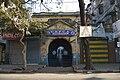 CSPCA - Animal Hospital - Bowbazar Street - Kolkata 2013-03-03 5226.jpg