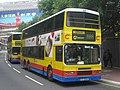 CTB 339 - Flickr - megabus13601.jpg