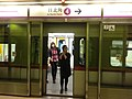 C Train run MTR Tseung Kwan O Line 29-03-2015(2).jpg