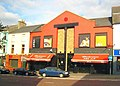 Cafe Ceol and Betty Blacks - geograph.org.uk - 590438.jpg