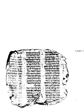 Codex Cairensis Hebrew codex of the Prophets ascribed to masorete Ben-Asher