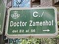 Calle del doctor Zamenhof 06.jpg