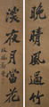 Calligraphy Couplet by Zheng Xie, 18th century.png