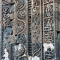 Calligraphy at Qutb minar.jpg