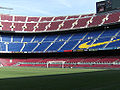 Camp Nou South Stand.jpg