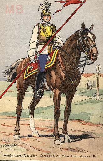 Chevalier Guard Regiment - Military uniform, 1914. Her Supreme majesty Empress Marie Theorodovna Chevalier Guards regiment