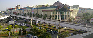 Central Plaza Chiang Mai Airport.jpg