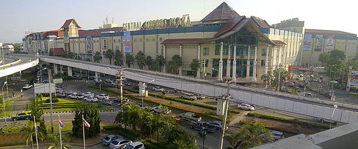 Central Plaza Chiang Mai Airport