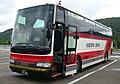 Chūō bus S200F 1540.JPG