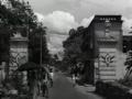 Chandernagor entrée sud 1945.png