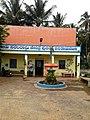 Channarayapatna Water Office.jpg