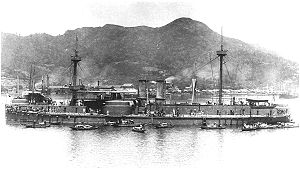 Chinese ironclad Zhenyuan - Zhenyuan captured in Weihaiwei.