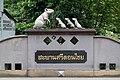 Chiang-Mai Thailand Rat-Bridge-01.jpg