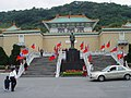 Chiang Kai-shek standing statue and ROC flags, National Palace Museum 20021231.jpg