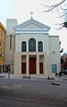 Chiesa della Mercede (città di San Cataldo, provincia Caltanissetta) (4).jpg